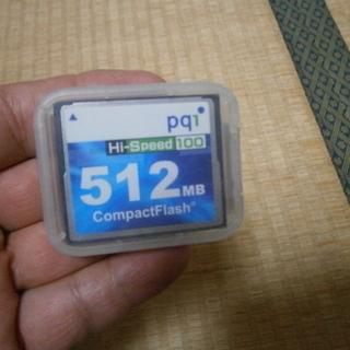 ハイスピードCF512M/切手可/名古屋中より