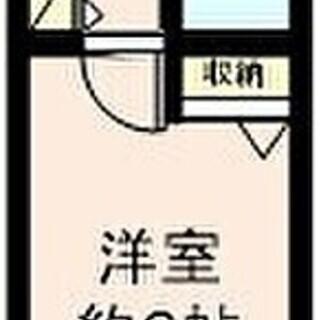 ★契約金0円★0円で契約できます★審査等ご相談ください★インター...