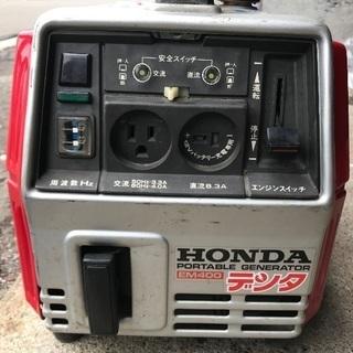 発電機ホンダ デンタEM400中古