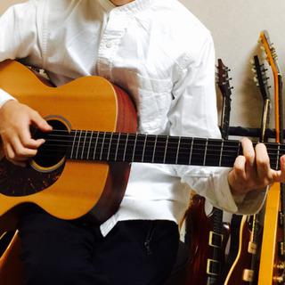 ♫この秋、ギターを弾きませんか?お得です♫