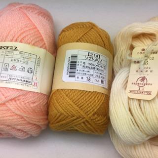 毛糸、編み棒、かぎ針 一式