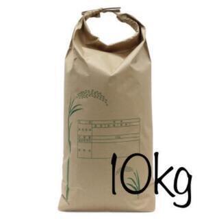 10kg お米 和歌山県産 キヌヒカリ