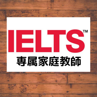 【IELTS】イギリス留学者による専属家庭教師
