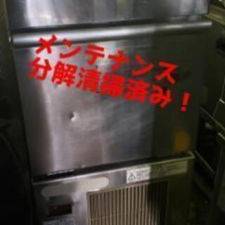 飲食店様必見! 修理屋第14弾! 中古製氷機 フクシマ FIC-...