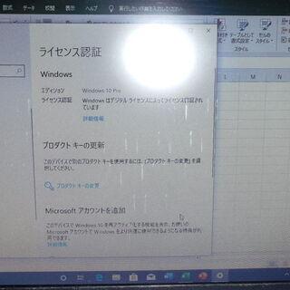 JUNK NEC i5-3320M 4GB 320GB