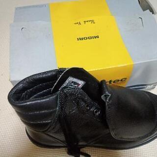 ミドリ安全のラバー2層底安全靴