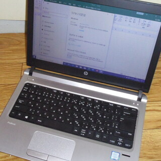 hp ProBook 430 G3 Core i5 4GB…