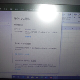 hp ProBook 430 G3 Core i5 4GB SSD240GB - 狭山市
