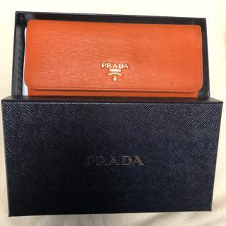 PRADA 財布 元値7万円以上