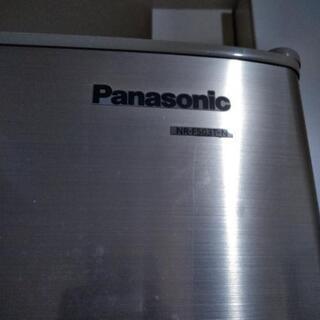 〈受付一時中断〉冷蔵庫 パナソニック