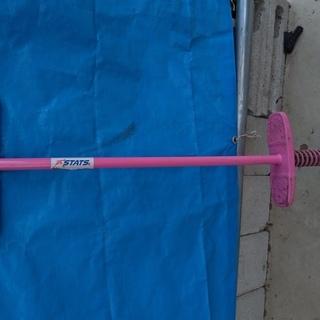 ホッピング ピンク