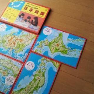 ■取引中■未使用【日本地図パズル】4枚セット