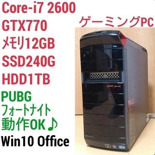 爆速ゲーミング Core-i7 GTX770 SSD240G メ...