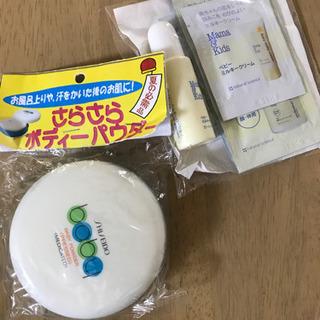 ベビーパウダー ベビークリーム試供品