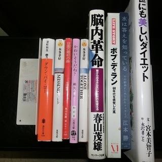 小説5冊他4冊の、本9冊セット。