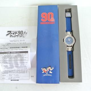 非売品 リポビタンD 90thアニバーサリー腕時計 90周年記念品