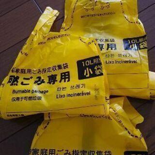 狛江市ごみ袋