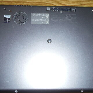dynabook R63/P Core i5 4GB 128GB SSD - 売ります・あげます