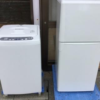冷蔵庫、洗濯機 セット