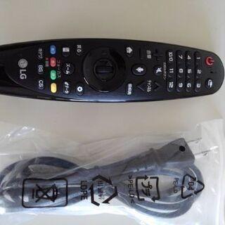 新品LGマジックリモコン(2018製LGTV対応)が不具合の方に...