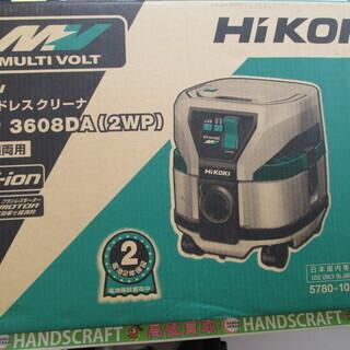 HIKOKI コードレスクリーナー RP3608DA(2WP)未使用