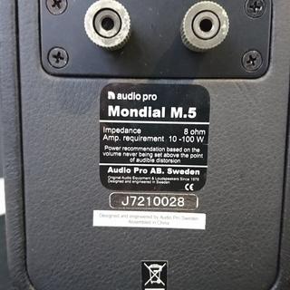 オーディオプロ audiopro Mondiel M5 スピーカー 中古品 直接引取り限定 - 家電