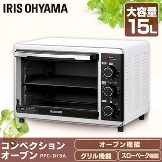 新品未使用☆コンベクションオーブン☆アイリスオーヤマ