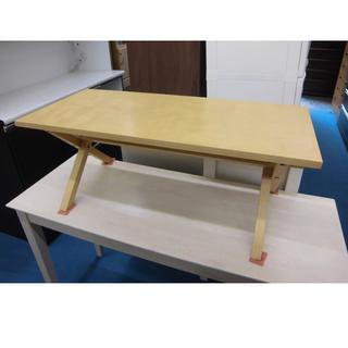 札幌 幅90cm 無印良品 センターテーブル バーチ材使用 ロー...