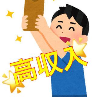 【No3】週休3日❗️軽作業❗️寮費無料❗️【岡山県】