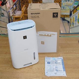 2018年製 美品 SHARP/シャープ 衣類乾燥除湿器 CV-...