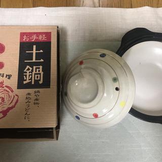 値下げ‼️⭐️新品未使用  1人用土鍋