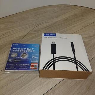 DB POWER USB water proof endscop...