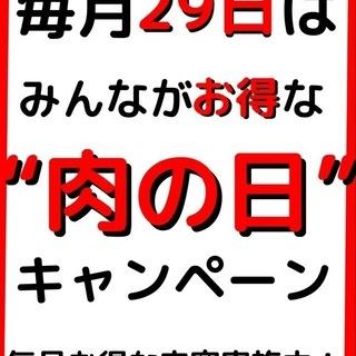 仙台焼肉 楽亭でお待ちしてます!!