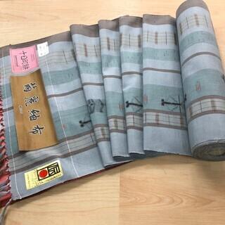 正絹 十日町紬 反物 伝統工芸 庭野辰雄 リサイクル着物 MM79