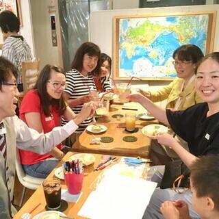 【10/19(土)に延期】 10月誕生日の人を祝うお茶会 …