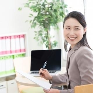 《紹》未経験歓迎!面接1回!女性活躍中の建設IT支援グループの事務