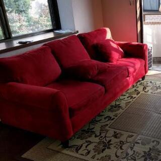 9/30まで 3.5P 大型ソファー
