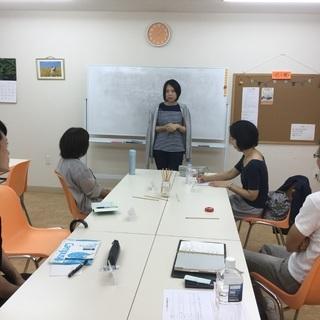 スピーチ&トーク練習会(木曜日)