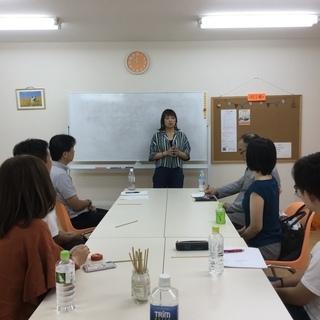 スピーチ&トーク練習会