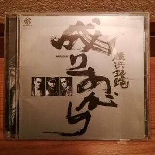 横浜銀蝿CD