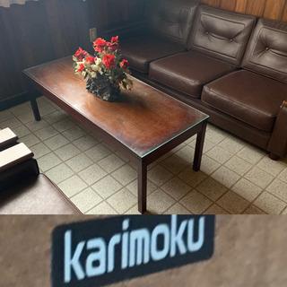 商談中 カリモク karimoku オールドカリモク 応接セット...