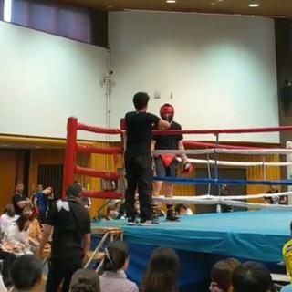 ボクシングエクササイズ、ボクシング教室