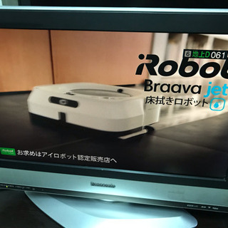 パナソニック 26型地デジ液晶テレビ リモコン無し