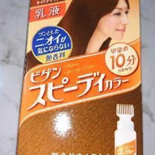 ビゲン スピーディカラー ライトブラウン 乳液 白髪用
