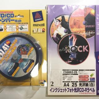 CD-R ラベル作成キット+インクジェットラベル