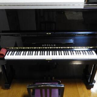 アップライトピアノ アポロ 東洋ピアノ A-8