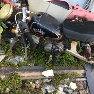 不要なバイク回収しますよ☺️
