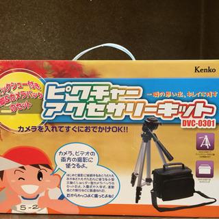 未使用!カメラ用バッグ+三脚+三脚入れビニールバッグ