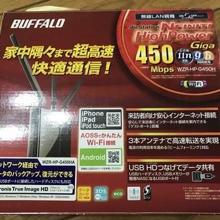 BUFFALO 無線LAN ルーター WZRーHPーG450H - パソコン