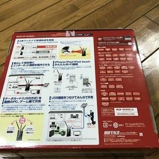 BUFFALO 無線LAN ルーター WZRーHPーG450H − 京都府